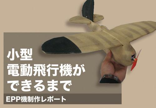 00制作タイトル.jpg