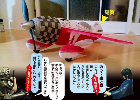 ARUJI-04.jpg
