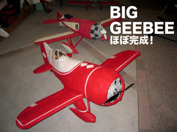 GEEBEE_5937.jpg