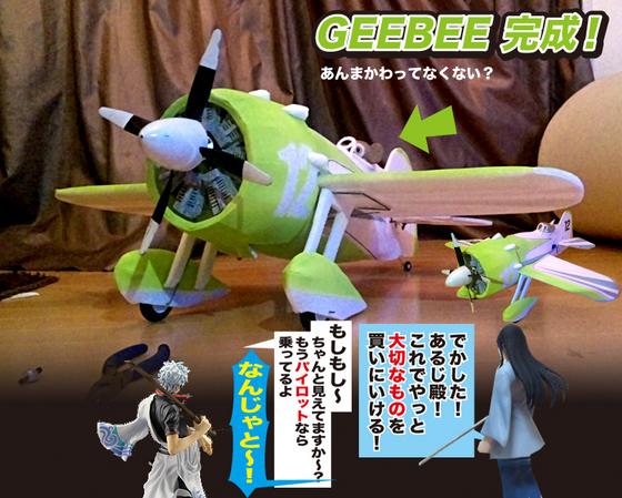 GGGG-01.jpg