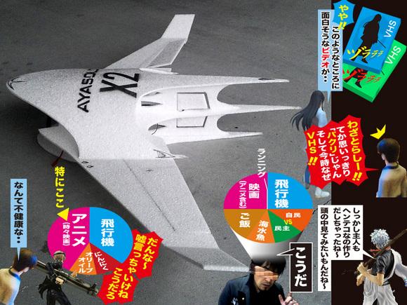 KOKUCHI-04.jpg