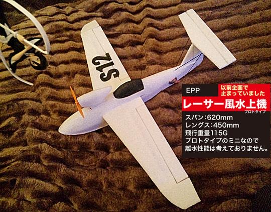WR-01.jpg