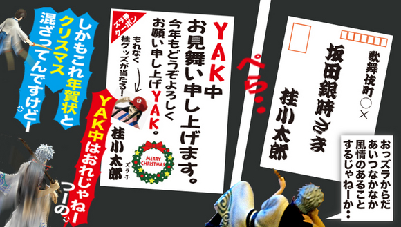 YAKUCHU-01.jpg