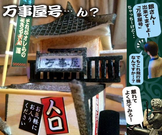 YOROZU-01.jpg