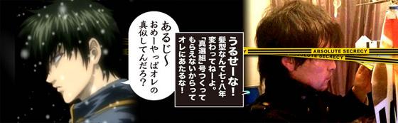 YOROZU-07.jpg