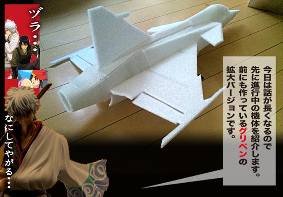 ZURA-SHANK-001本.jpg