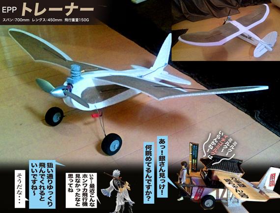 ZURA-SHANK-002本.jpg