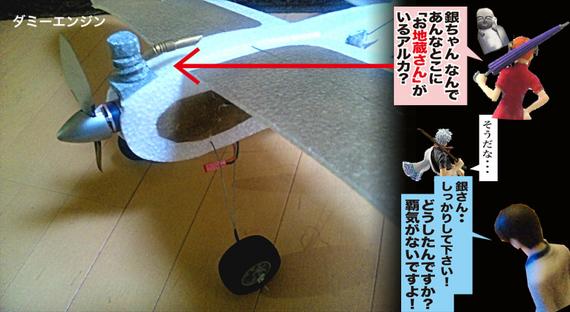 ZURA-SHANK-003本.jpg