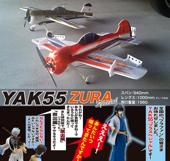 ZURA SP-01.jpg