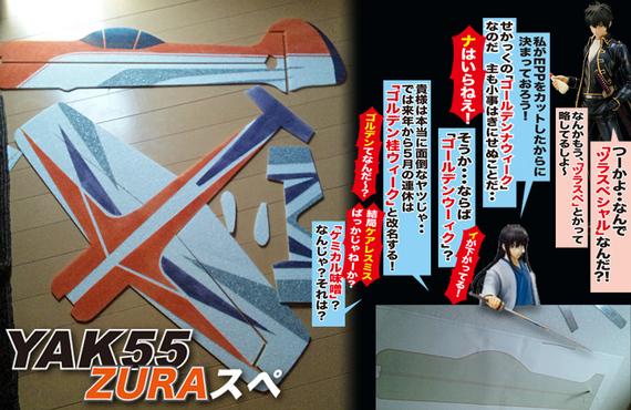 ZURA SP-03.jpg