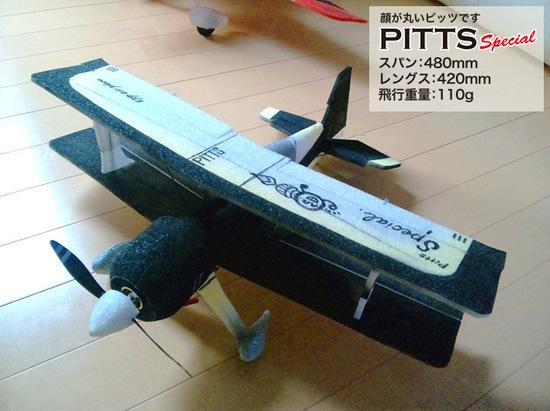 pitts-02.jpg